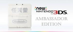 New 3DS ambassador promocion