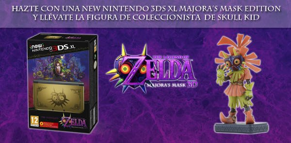 majoras_mask_3ds_skull_kid_figure