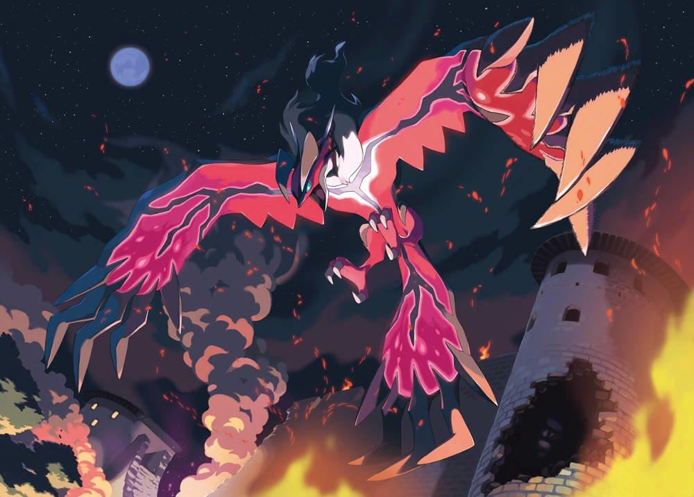 Un poco de humor… Pokémon Legendario Yveltal en su estado salvaje